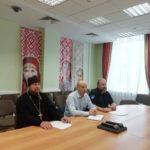 Реализацию государственной политики в сфере казачьей культуры обсудили в формате видеоконференции